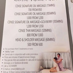 Cense by SPA Cenvaree โรงแรมเซ็นทราเซ็นทรัลสเตชั่น