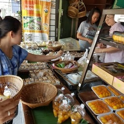 ขนมไทยแม่ประนอม