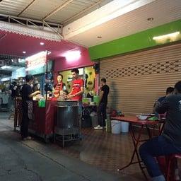 หน้าร้าน ซุปกระดูกหมู@ลพบุรี