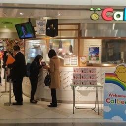 Calbee Tokyo station