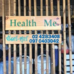 หน้าร้าน Health me อาหารมังสวิรัติ