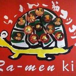 Ramen Kio สยามสแควร์ วัน