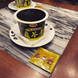 Hoi Tin Tong Tsim Sha Thui
