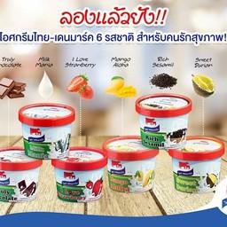 ศูนย์จำหน่ายนมไทยเดนมาร์ค กรุงเทพฯย่านธุรกิจ ปทุมวัน, สาทร, บางรัก, ยานนาวา, บางคอแหลม, คลองเตย, สุขุมวิท