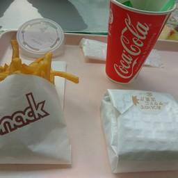 Rice Burger Set