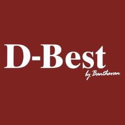 D-Best ปากเกร็ด