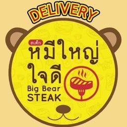 BB Steak สเต็กหมีใหญ่ใจดี (กระเพรา ยำ หมูทอด ตามสั่ง ชานมไข่มุก) สาขา อุดมสุข49 อุดมสุข 49