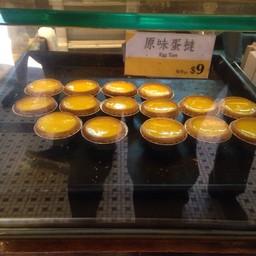 บรรยากาศ Tai Cheong Bakery