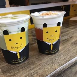 Chiizu Matcha Tea, Chiizu Yuzu Tea