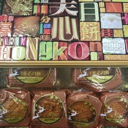 Mei-Xin Siam Paragon