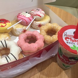 Mister Donut โลตัส รวมโชค