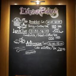 บรรยากาศ Erawan Bakery