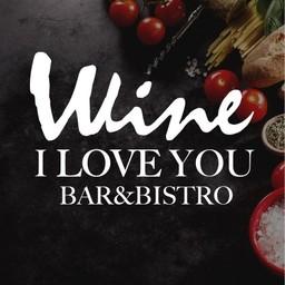 Wine I Love You  บิซโซ่ บางนา