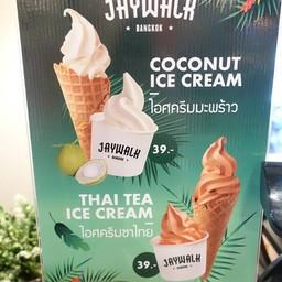 Jaywalk Cafe  เยาวราช