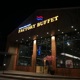 Factory Buffet