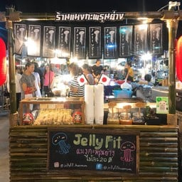 หน้าร้าน JellyFit Huamum ตลาดนัดหัวมุม