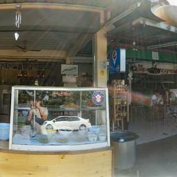 หน้าร้าน บั๋นหมี่นางเฝอพนม