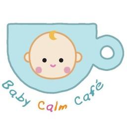 Baby Calm Cafe