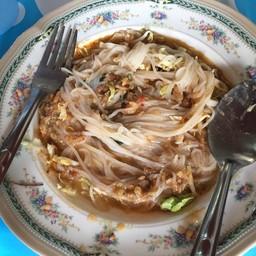 ขนมจีนน้ำพริก + น้ำยา