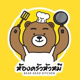 เปลี่ยนชื่อร้านจาก อีทนี่ eatny เป็น ห้องครัวหัวหมี