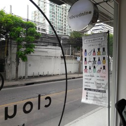 Cloudnine Nail Bar & Cafe