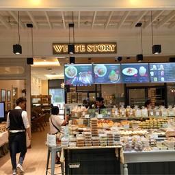 หน้าร้าน White Story เดอะ วอร์ค