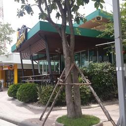 DD1091 - Café Amazon หจก.สลกบาตร 2556
