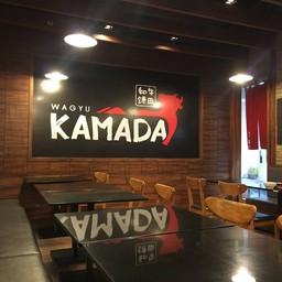บรรยากาศ Wagyu Kamada