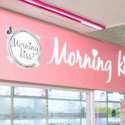 Morning Kiss Nail Story Centerpoint