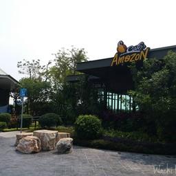 DD2023 - Café Amazon ตลาดดีดี บจ.สมายล์ เพลส แอนด์ เทรดดิ้ง