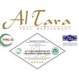 Al Tara (ไทย-ฮาลาล) โรงแรมรามาดา เจ้าพระยาปาร์ค