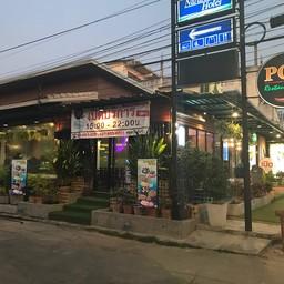 POP Restaurant Lumnarai