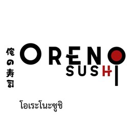 Oreno Sushi ลาดพร้าว71