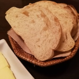 Complimentary Bread##1