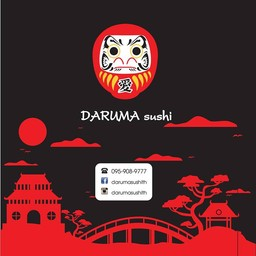 Daruma Sushi (Buffet) อ่อนนุช
