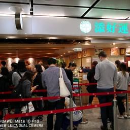 Tim Ho Wan at Hong Kong Station Hong Kong Station
