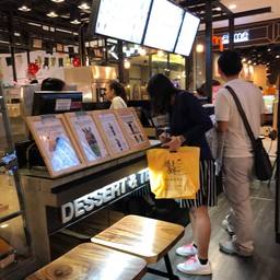 หน้าร้าน Kyoto Inari Tea&Dessert Cafe เซ็นทรัลปิ่นเกล้า