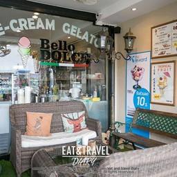 หน้าร้าน Bello Dolce, Italian Icecream พูนสุข
