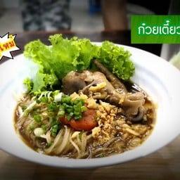 Tong Tong Phuket