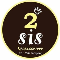 2SiS อาหารและเครื่องดื่ม