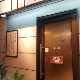 Kitchen Niigata