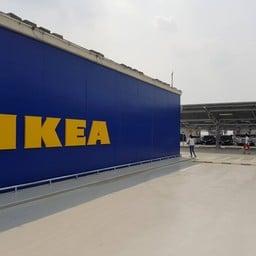 IKEA บางใหญ่