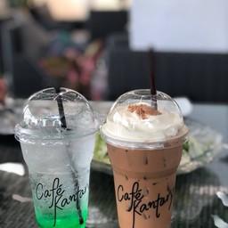 iced kantary coffee