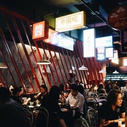 MongKok Sukiyaki The Mercury Ville ชิดลม