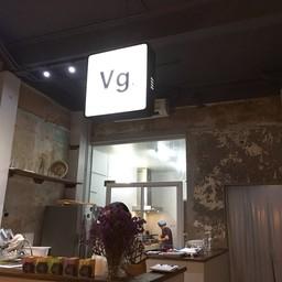 บรรยากาศ Cafe Veggie