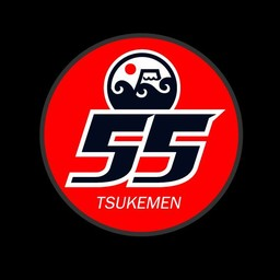 Tsukemen 55 Promenada