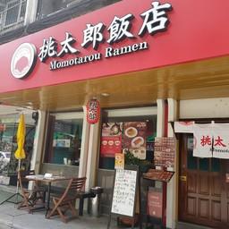 Momotarou Ramen