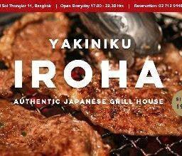 IROHA YAKINIKU ทองหล่อ 11