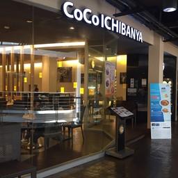 Coco Ichibanya ลา วิลล่า อารีย์