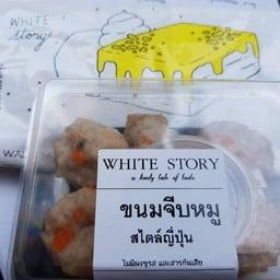 White Story เดอะ วอร์ค